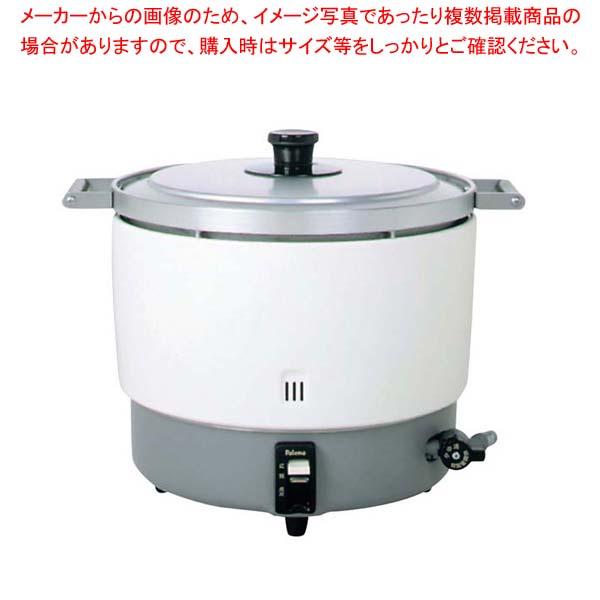 パロマ ガス炊飯器 PR-6DSS 13A【 炊飯器・スープジャー 】