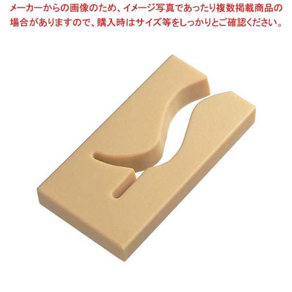 【まとめ買い10個セット品】 PC 魚串打ち器 大 右(220×115)