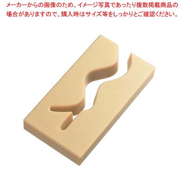 【まとめ買い10個セット品】 PC 魚串打ち器 小 左(200×100)