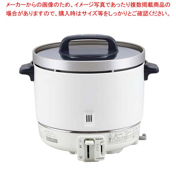 【まとめ買い10個セット品】 パロマ ガス炊飯器 PR-403S LP sale【 メーカー直送/後払い決済不可 】