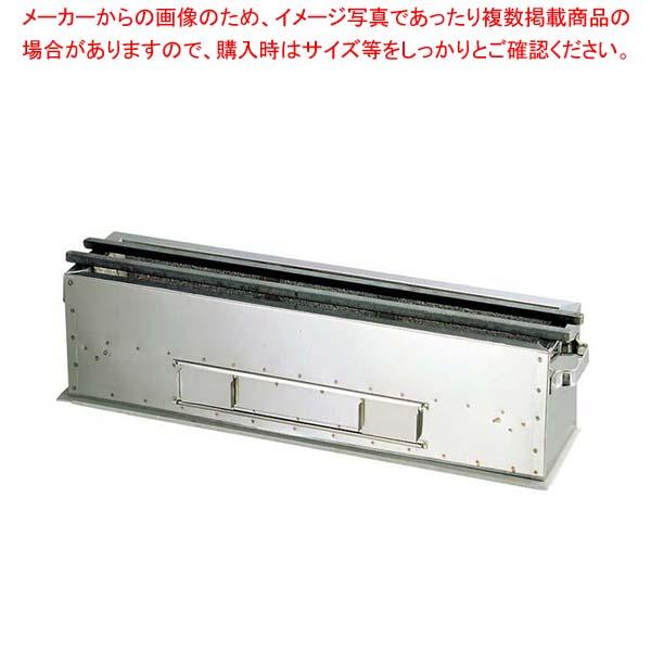 抗火石木炭コンロ(炭焼台)60cm 小(幅140)TK-614【 焼アミ 】