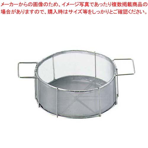 【まとめ買い10個セット品】 EBM 18-8 油缶 専用カゴ 15L用(φ240)【 ギョーザ・フライヤー 】