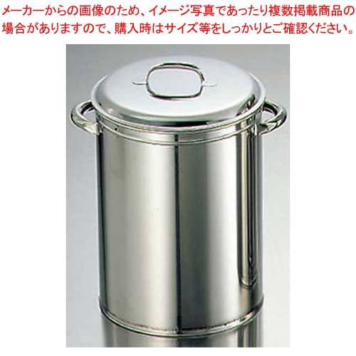 【まとめ買い10個セット品】 EBM 18-8 そばタンポ 浅型 小(φ270×350) 【 メーカー直送/後払い決済不可 】