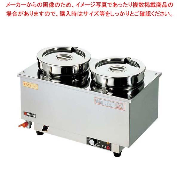 エイシン 18-8 電気ウォーマー ヨコ型 ES-4W【 低温調理器・フードウォーマー 】