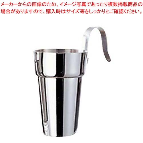 【まとめ買い10個セット品】 モモ 18-8 酒タンポ(チロリ)1.0合【 加熱調理器 】