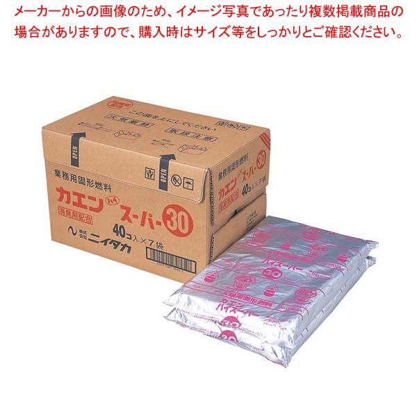 【まとめ買い10個セット品】 カエンハイスーパー(シュリンク包装)30g 280個入【 卓上鍋・焼物用品 】