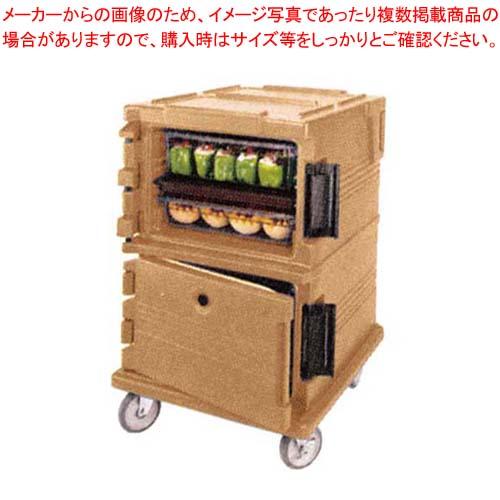 キャンブロ カムカートフードパン用 UPC1200(157)C/B【 運搬・ケータリング 】