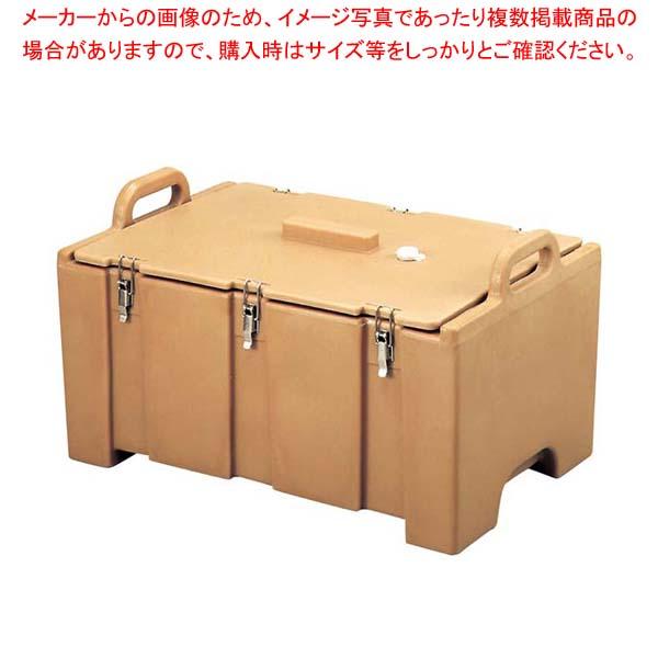 キャンブロ カムキャリア 100MPC(157)C/B