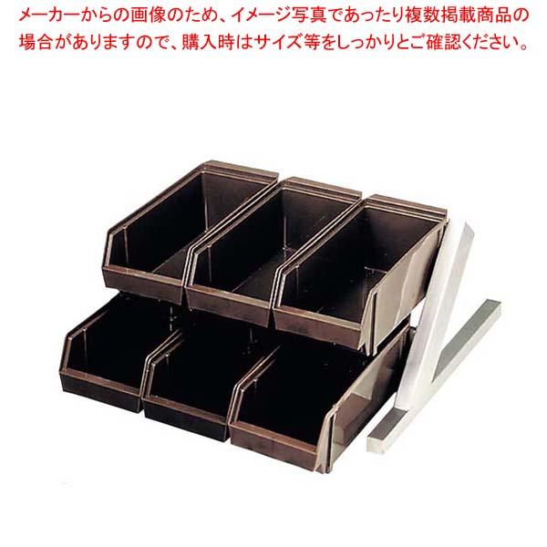 【まとめ買い10個セット品】 【 即納 】 EBM オーガナイザー 2段3列(6ヶ入)D/B