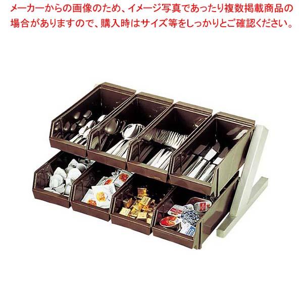 【まとめ買い10個セット品】 【 即納 】 EBM オーガナイザー 2段4列(8ヶ入)D/B