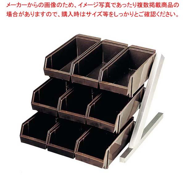 【まとめ買い10個セット品】 【 即納 】 EBM オーガナイザー 3段3列(9ヶ入)D/B