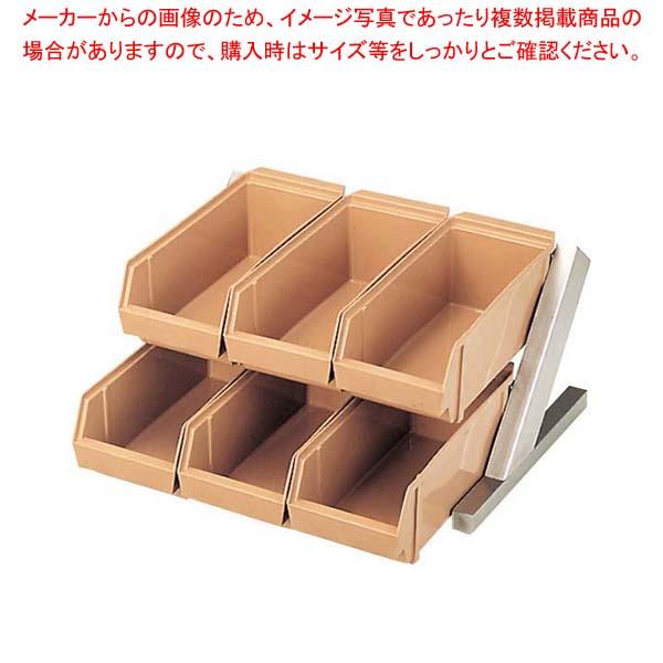 【まとめ買い10個セット品】 【 即納 】 EBM オーガナイザー 2段3列(6ヶ入)C/B