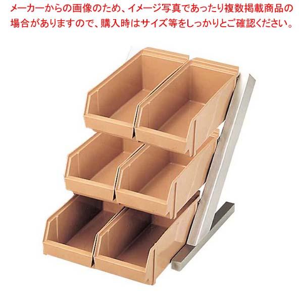 【まとめ買い10個セット品】 【 即納 】 EBM オーガナイザー 3段2列(6ヶ入)C/B