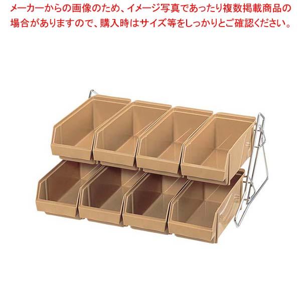 S型 オーガナイザー 2段4列(8ヶ入)C/B sale