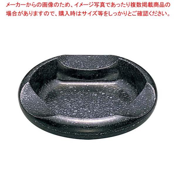 【まとめ買い10個セット品】 アーク灰皿 大 I-29 グラニッシュグレー【 卓上小物 】