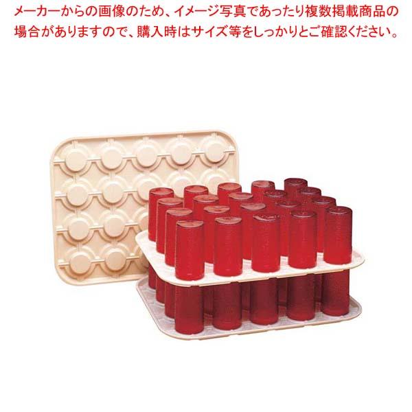 【まとめ買い10個セット品】 キャンブロ グラスキーパー GK2000(133)ベージュ