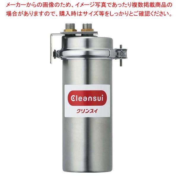 業務用浄水器 クリンスイ MP02-3 sale【 メーカー直送/後払い決済不可 】