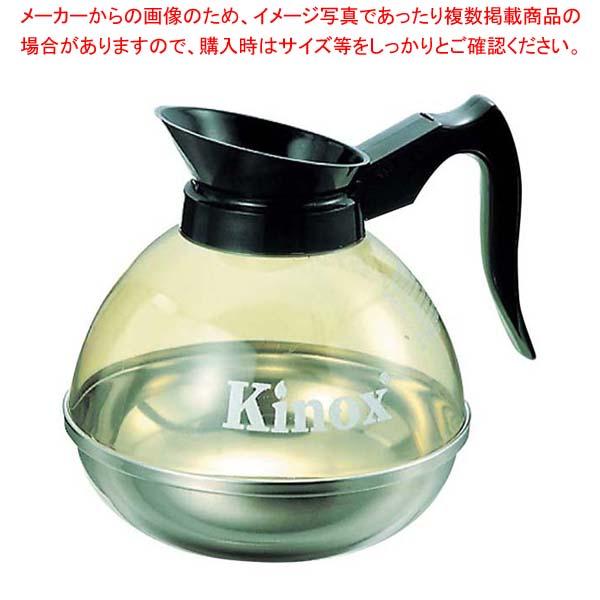 【まとめ買い10個セット品】 キノックス コーヒーデカンター 蓋付 1800cc