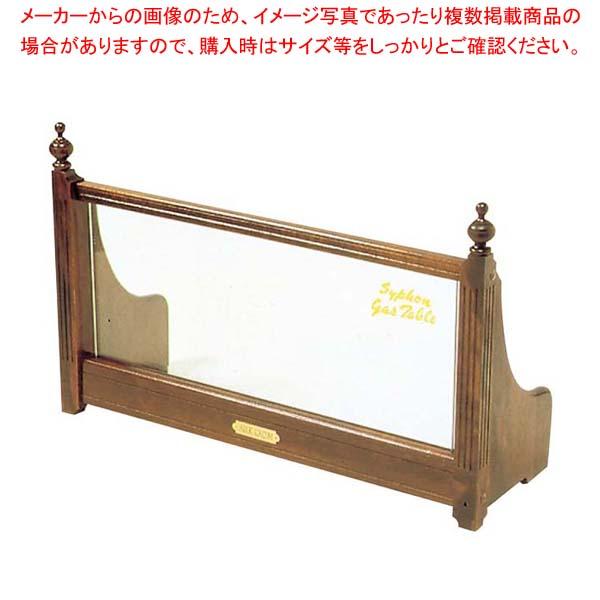 シルクルーム 珈琲テーブル枠(クラシック)S-833 3連
