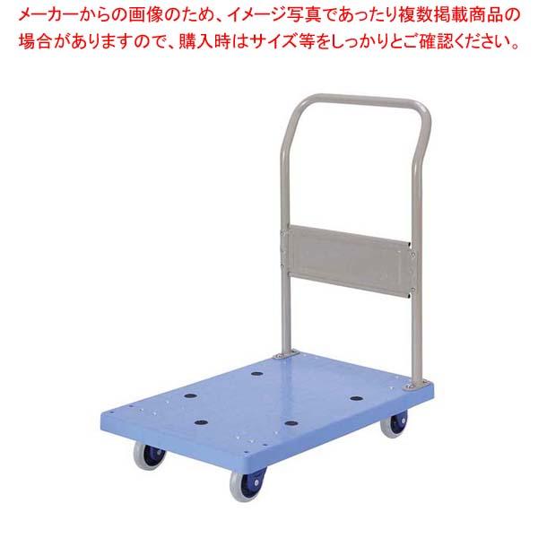静音台車(ハンドル固定式)小型 NP-102GS【 カート・台車 】