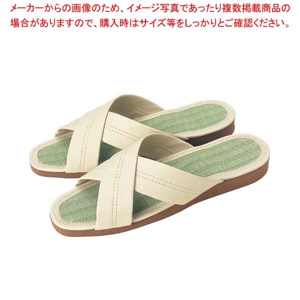 【まとめ買い10個セット品】 スリッパ(茶厚底)S-515(美草)カーフアイボリー(112)