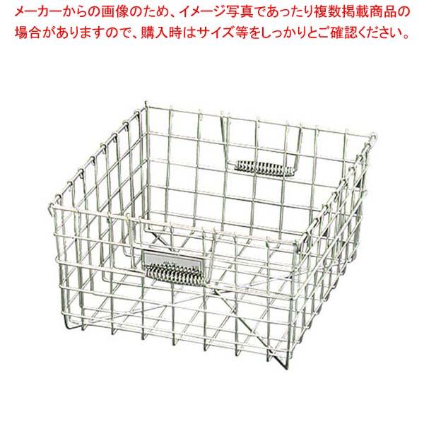 【まとめ買い10個セット品】 EBM 18-8 食器カゴ A型 A-2 中【 バスボックス・洗浄ラック 】