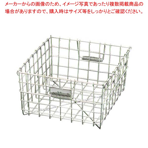 【まとめ買い10個セット品】 EBM 18-8 食器カゴ A型 A-3 小
