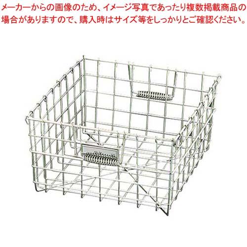 【まとめ買い10個セット品】 EBM 18-8 食器カゴ B型 B-2 中