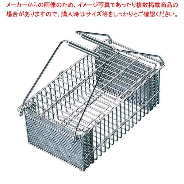 【まとめ買い10個セット品】 】 18-8 消毒カゴ バスボックス・洗浄ラック 大(210×120×80)【 スプーン