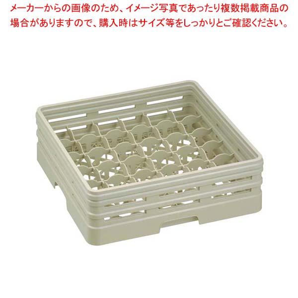 【まとめ買い10個セット品】 レーバン グラスラック フルサイズ 36-164-T(ピンレス)