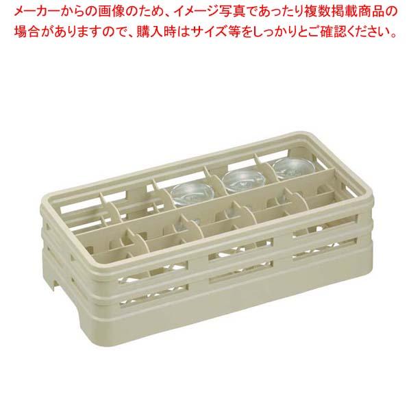 【まとめ買い10個セット品】 レーバン ステムウェアラック ハーフサイズ H10-120-S(ピンレス)【 バスボックス・洗浄ラック 】