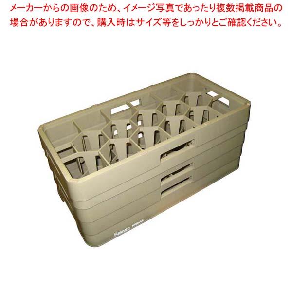 【まとめ買い10個セット品】 レーバン ステムウェアラック ハーフサイズ H17-212-S(ピンレス)【 バスボックス・洗浄ラック 】