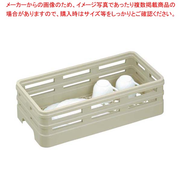 【まとめ買い10個セット品】 レーバン オープンラック ハーフサイズ H1-27