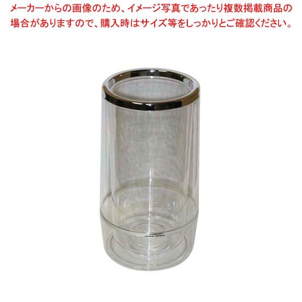 【まとめ買い10個セット品】 アクリル ワインクーラー 3321H(二重構造)【 ワイン・バー用品 】