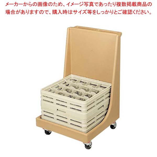 キャンブロ グラスラックドーリー CD2020H(131)D/B【 バスボックス・洗浄ラック 】