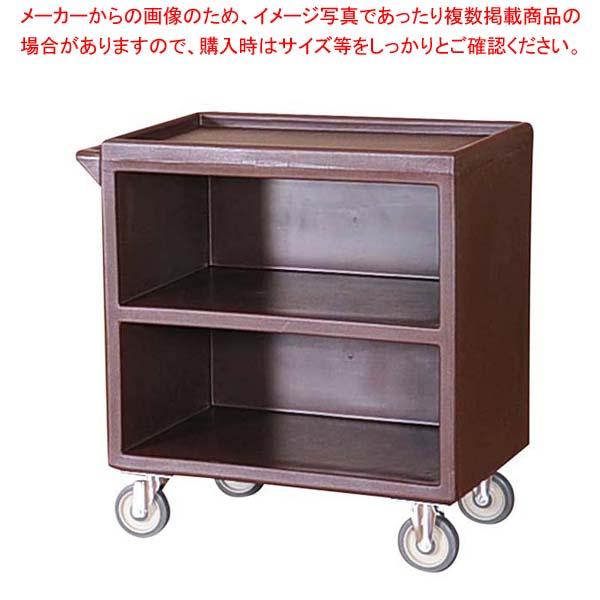 キャンブロ サービスカート BC330(131)D/B【 カート・台車 】
