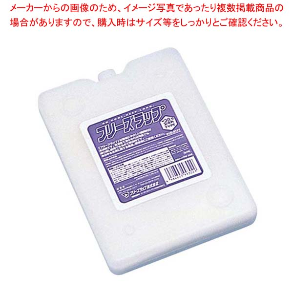 【まとめ買い10個セット品】 蓄冷剤 クールプラネット 500 -25℃【 運搬・ケータリング 】
