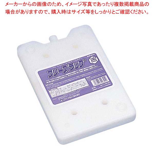 【まとめ買い10個セット品】 蓄冷剤 クールプラネット 1000 -25℃