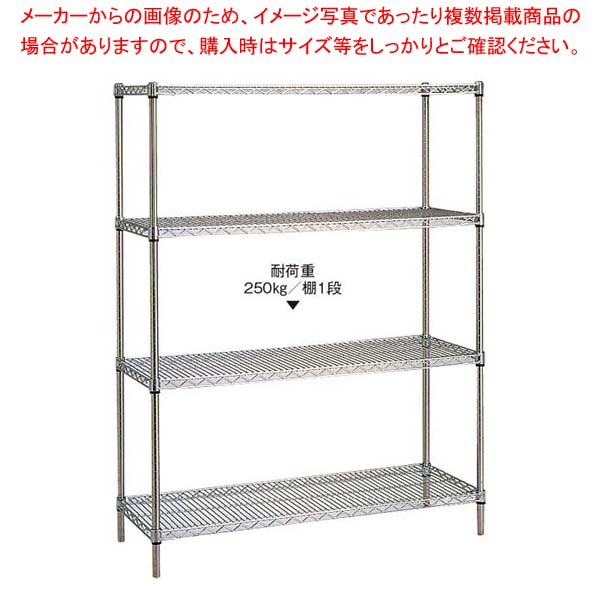 スーパーエレクターシェルフ 4段 P2200×SS1220 sale【 メーカー直送/代金引換決済不可 】