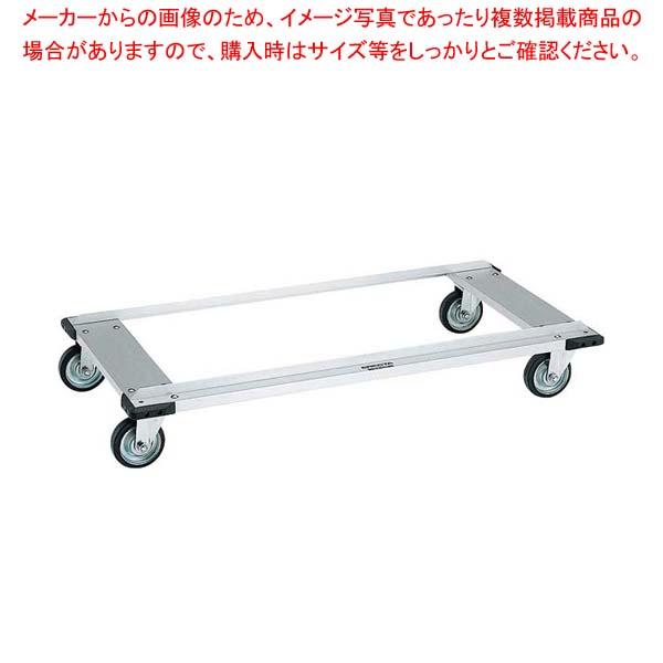 エレクターシェルフ用 ドーリー DLS760 sale【 メーカー直送/代金引換決済不可 】