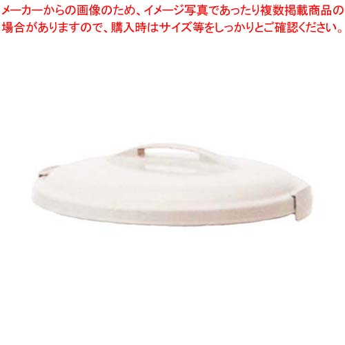 【まとめ買い10個セット品】 セキスイ エコ 丸型ポリペール ♯90 蓋