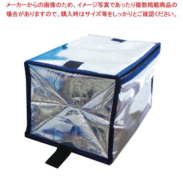 【まとめ買い10個セット品】 セキスイ オリコン保冷カバー 50L用