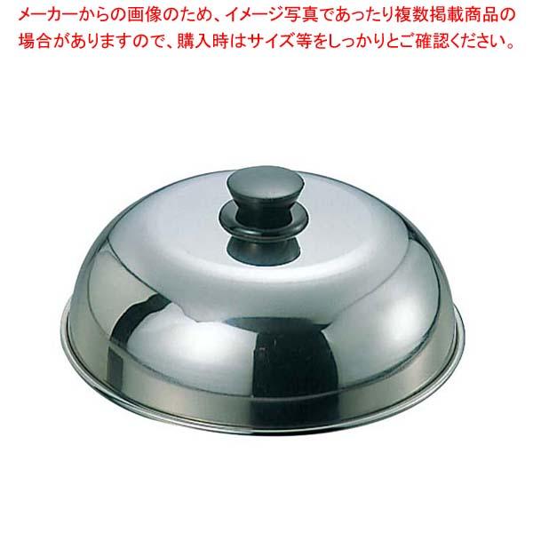 【まとめ買い10個セット品】 EBM 18-0 PC柄 丸カバー 大 φ240【 お好み焼・たこ焼・鉄板焼関連 】