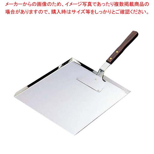 【まとめ買い10個セット品】 EBM 18-0 木柄 お好みちり取 大(270×270)