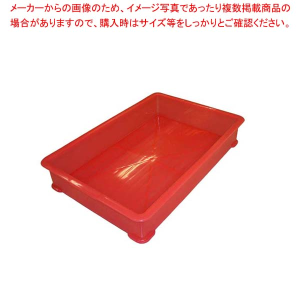 【まとめ買い10個セット品】 EBM PP半透明カラー番重 A型 小 レッド(サンコー製)【 運搬・ケータリング 】 【 バレンタイン 手作り 】