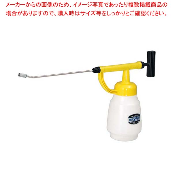 【まとめ買い10個セット品】 泡用ツーウェイ 噴霧器 1.7L NO.597