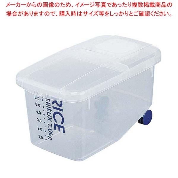 【まとめ買い10個セット品】 防虫米びつ DRB5 5kg用 ベーシック 65002