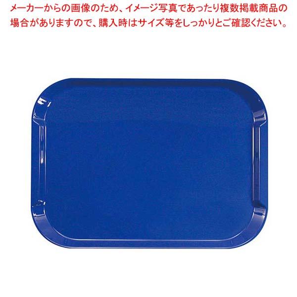 【まとめ買い10個セット品】 ネオトレー NS ブルー【 カフェ・サービス用品・トレー 】