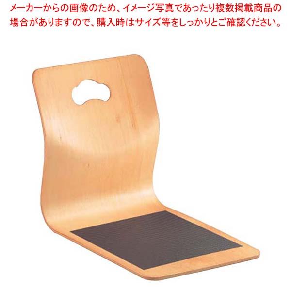 【まとめ買い10個セット品】 背松抜き 座椅子 白木 9-234-6 【 メーカー直送/代金引換決済不可 】