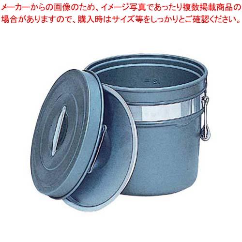 アルマイト 段付二重食缶(内外超硬質ハードコート)245-H 6L【 運搬・ケータリング 】